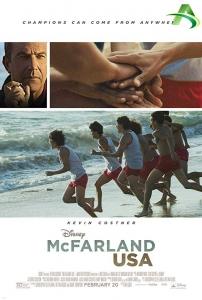 داستانی از یک فیلم واقعی و یک فیلم انگیزشی عالی